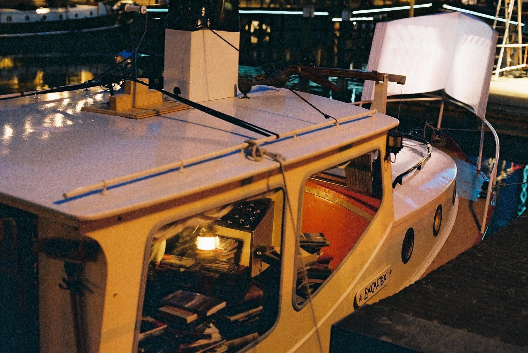 2004-doek 3, i.s.m. Pim van Halem, Lange haven, Schiedam